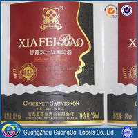 2015 NEW Guangzhou Custom Design Self-adhesive Label Sticker of Red Wine