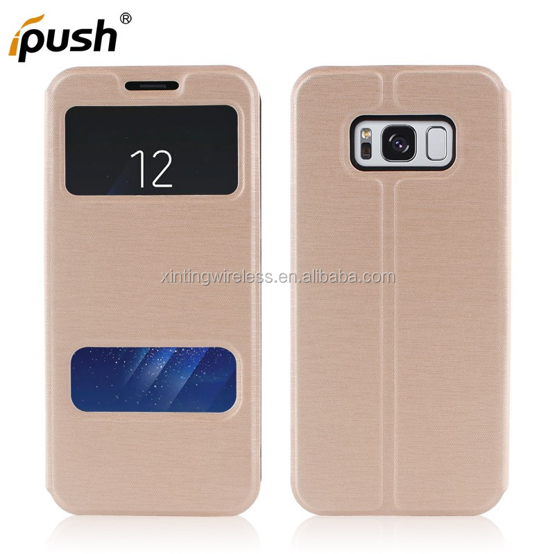 Brush case PU Leather case with flip stand for samsung galaxy s8 case cover for samsung s8 wholsale leather case