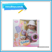 2013 Hot Selling 15Inch Drink Water And Singing Doll Cute Doll