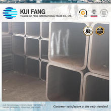 rectangular hollow section weight/carbon steel pipe price