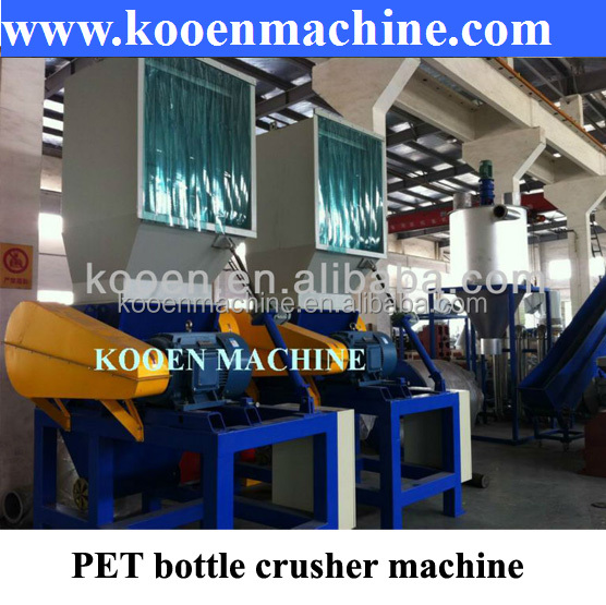 PE PP film agricultural film plastic crusher recycling machine