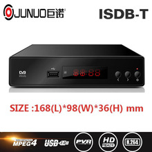 factory low price set top box 1080p mpeg4 digital ISDB-T receiver high definition isdb-t