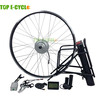 TOP E-cycle cheap 36V 250W electric bicycle conversion kit