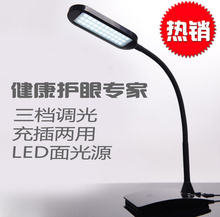 Factory direct sell LED desk lamps with USB port, OEM ODM and Custom design made welcome