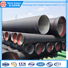 Standard length ductile iron cement lined pipe price list
