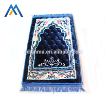 High quality quilting islamic prayer rug wholesale