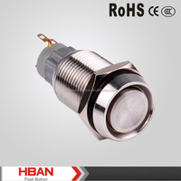 CE RoHS HBAN Brand (HBS2GQAC-11/S)anti-vandal waterproof16 mm MOMENTARY concave head metal Push Button Switch