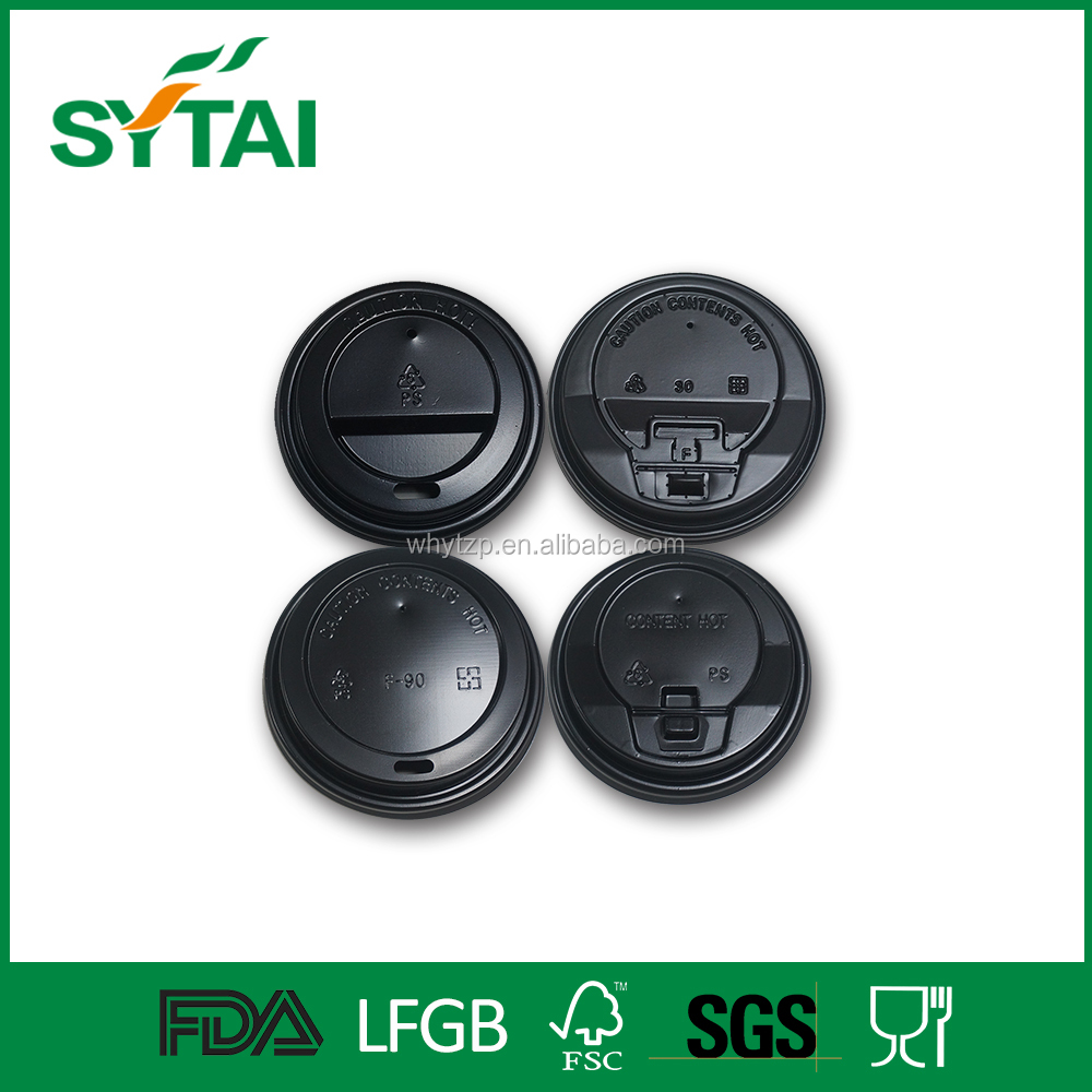 80mm Plastic coffee cup lid covers for paper cups