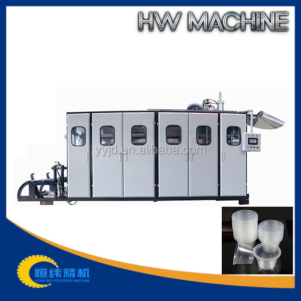 Plastic thermoforming machine for pp pet ps pots