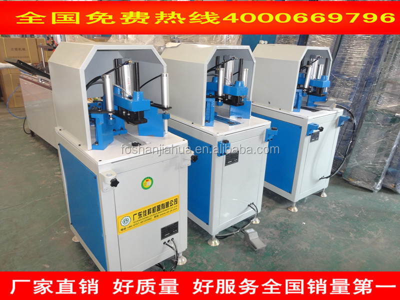 PVC sealed cover mill machine upvc doors and windows machinepvc cocer milling machine