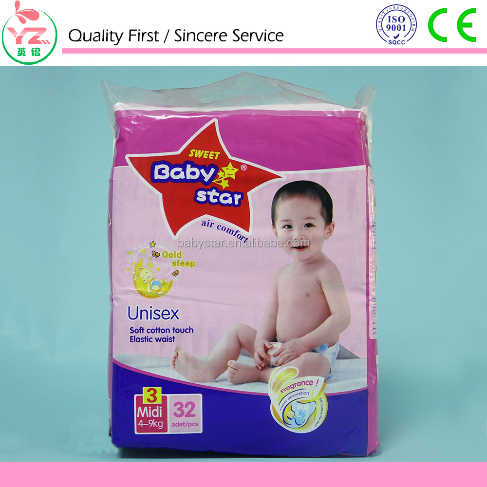 Adult Baby Pull Diapers up With Clothlike Film And PE Tapes