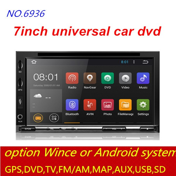 2016 factory wholesale new models 7 inch car dvd gps navigation