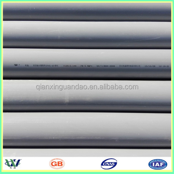 China supplier 2.5 inch pvc collapsible plastic pipe