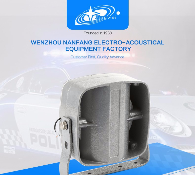 YH100-3 100W Motor Siren,Motorcycle Police Siren For Sale