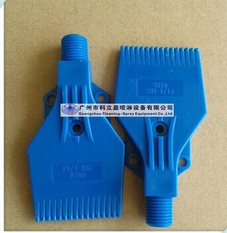 ABS Plastic Compressed air blowing nozzle