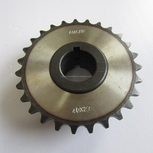 ANSI CHAIN WHEEL AND HUB