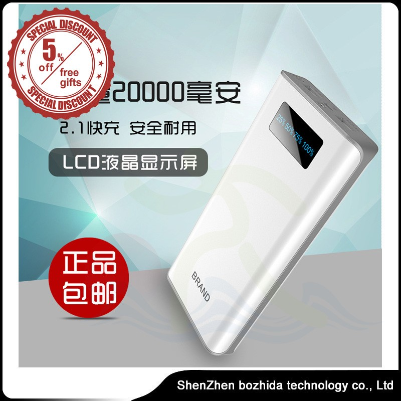 New products 2016 power bank powerbank 20000mah for smartphone,rechargeable powerbank with 20000mAh real capacity