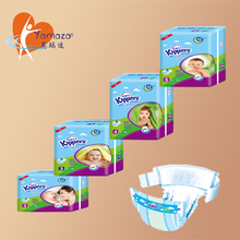 Softness backsheet high absorbent sleepy baby nappy tape raw material production line factory price