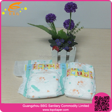 Hot Sale Turkey OEM Baby Diapers Wholesale disposable baby diaper