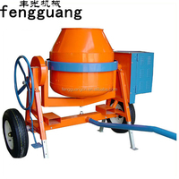 500L electric one bagger cement concrete mixer