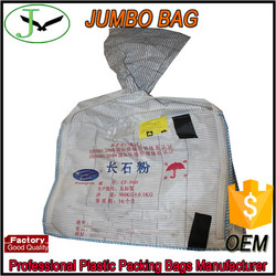 high quality conductive pp woven jumbo bag from professional jumbo bag manufacturer