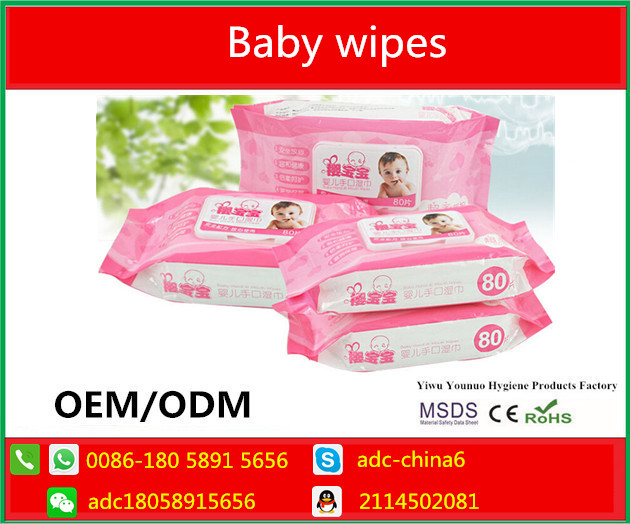 OEM or ODM organic baby wipes