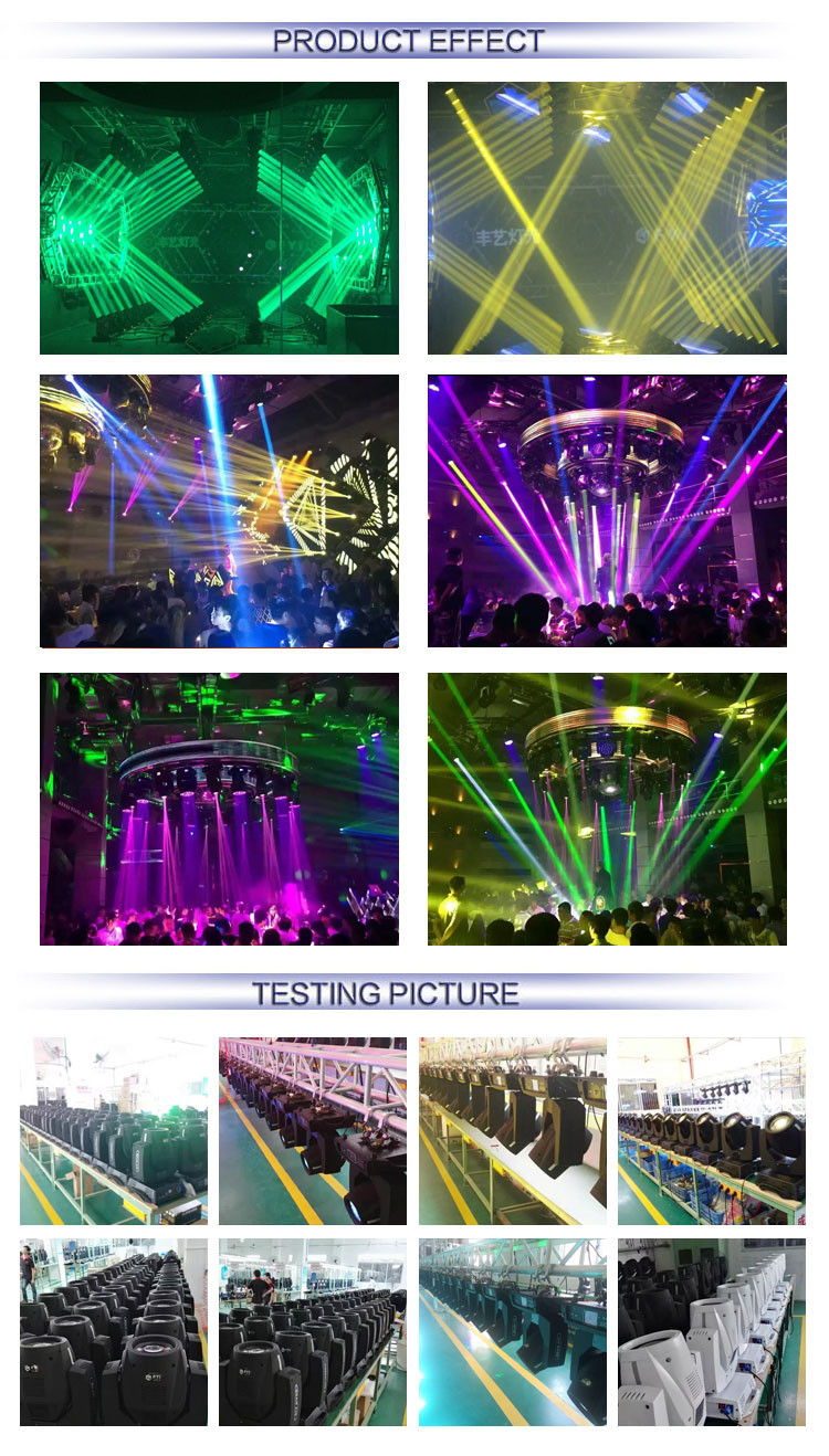 china touch screen dmx dj sky 7r moving head beam 230 moving head,big dipper sharpy 230w beam moving head light for sale