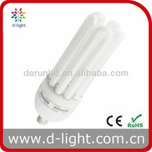 Extra High Watt 120W 5U Huge Energy Saving Lamp