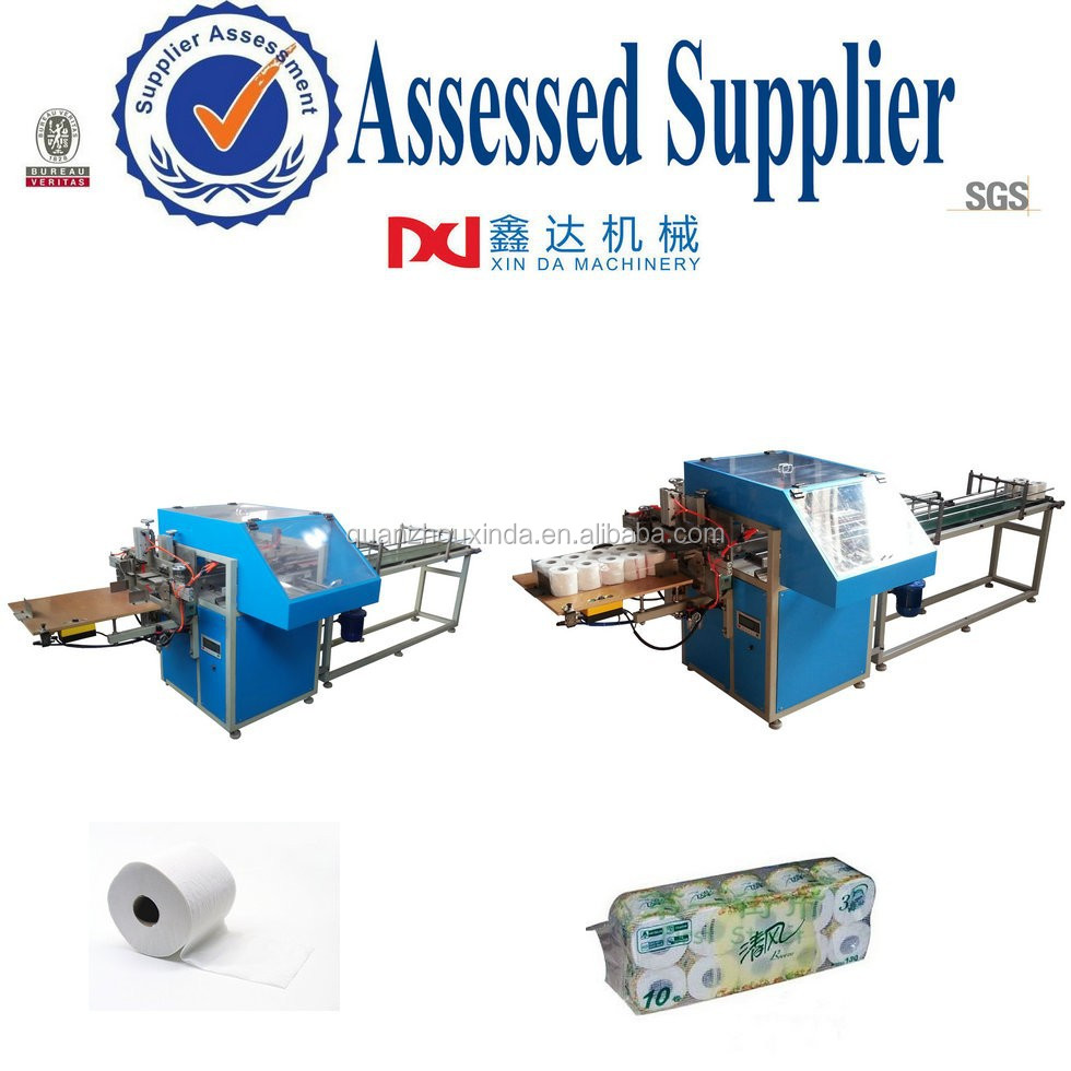 Semi auto kitchen towel roll and toilet paper sealing packing factory machine
