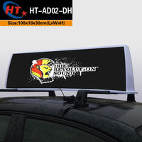 12V LED car roof top advertising taxi dome light
