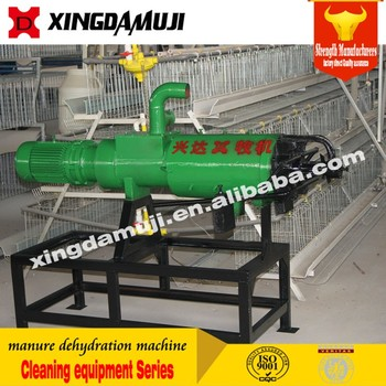 High efficiency chicken solid liquid separator/pig manure dewatering machine