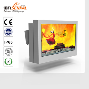 42inch 1500nits with wifi/ 3G router outdoor waterproof LCD TV advertising lcd screen