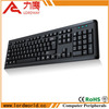 High quality 2.4G compact wireless keyboard with CE/ROHS/FCC