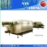 Automatic recycled glass bottle washing equipment