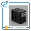 2017 Innovative Cheap Travel Adapter