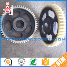 Nonstandard practical plastic sprocket wheel gears