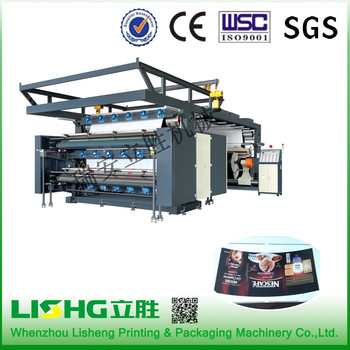 Wide width roll to roll flexo printing machine for Bopp woven