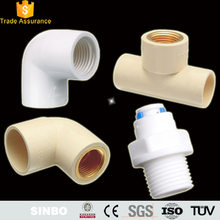 CNC machining plastic pvc plumbing pipe adapters fittings from china manufacturer
