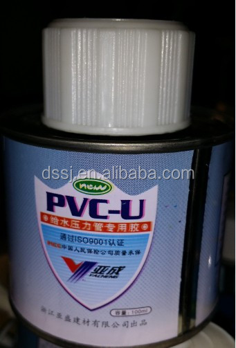 Soft pvc waterproof glue/pvc floor glue/pvc cement glue