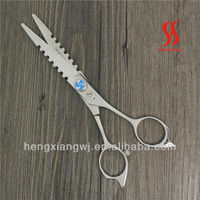 German professional salon hair scissors