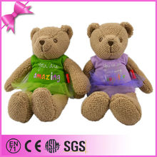 Most Popular New Hot Style Adorable talking plush bear <strong>toy</strong>