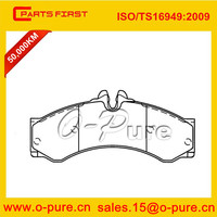 D949 China brake pad for Mercedes SPRINTER 906