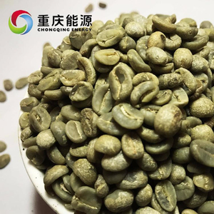 China Washed Arabica Coffee Beans ,Boahsn Grade 1
