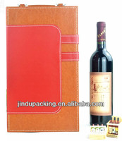 2015 newest design leather double wine box cases