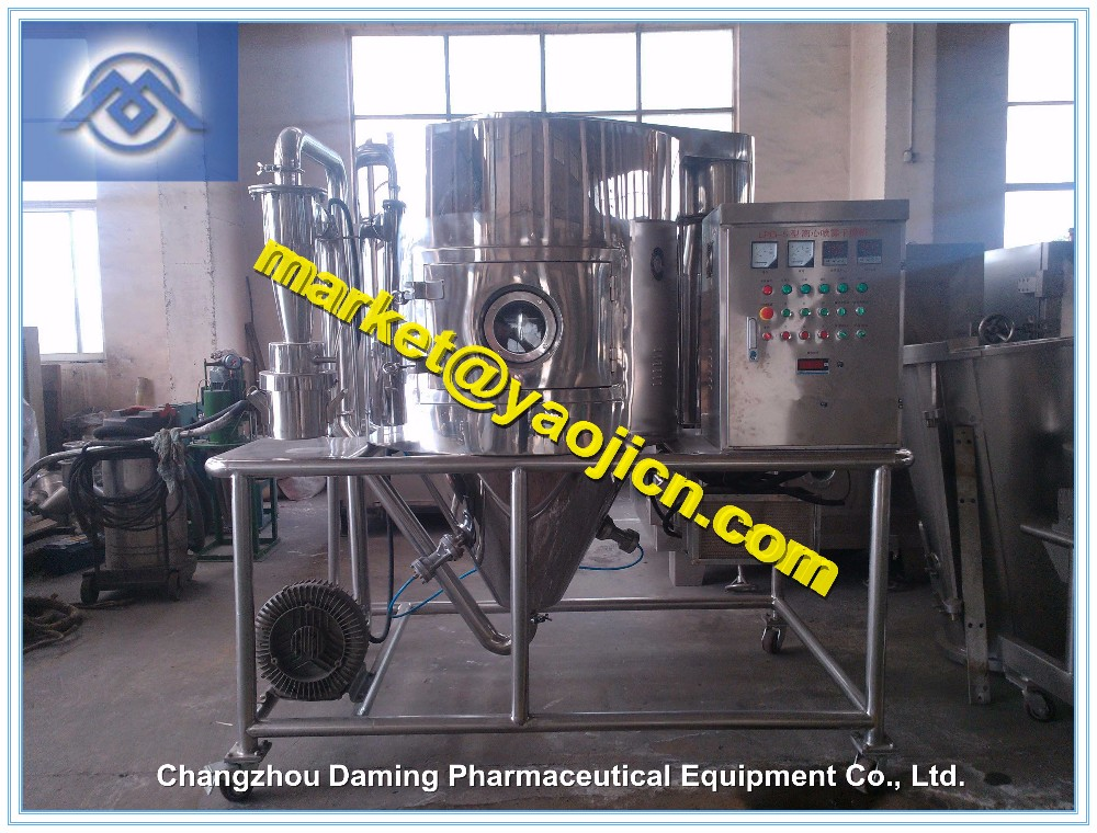 Centrifugal Spray Dryer Machine for egg powder