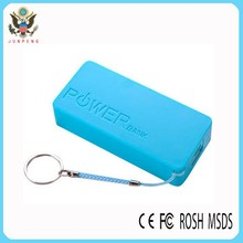 In 2016 one of the most popular high-speed portable power bank keychain battery charger 5200 intelligent mobile power