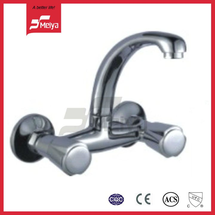 Wall Mounted Sink Tap with Spout MY1101-60