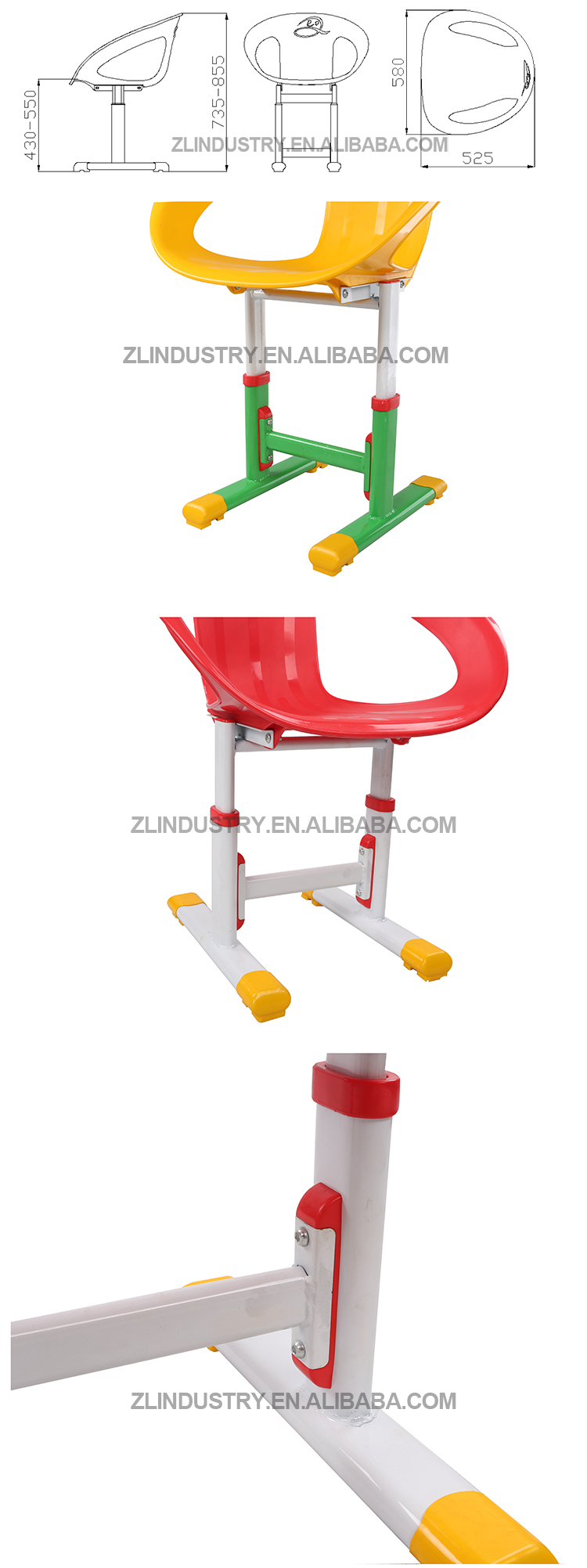 China made plastic seat steel outdoor chair with adjustable legs