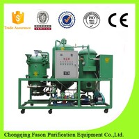 2016 Hot sale waste hydraulic oil recycling machine