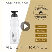 OEM/ODM free sample shea butter skin lightener ambergris serum